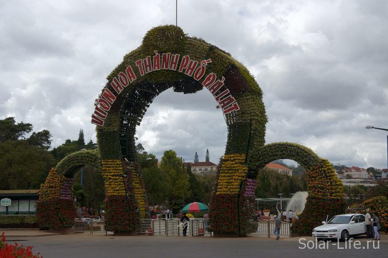 dalat-garden