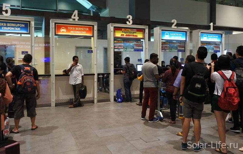 bustiket-airport-KLIA2
